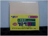 Papel de dobradura soft yellow pink 16